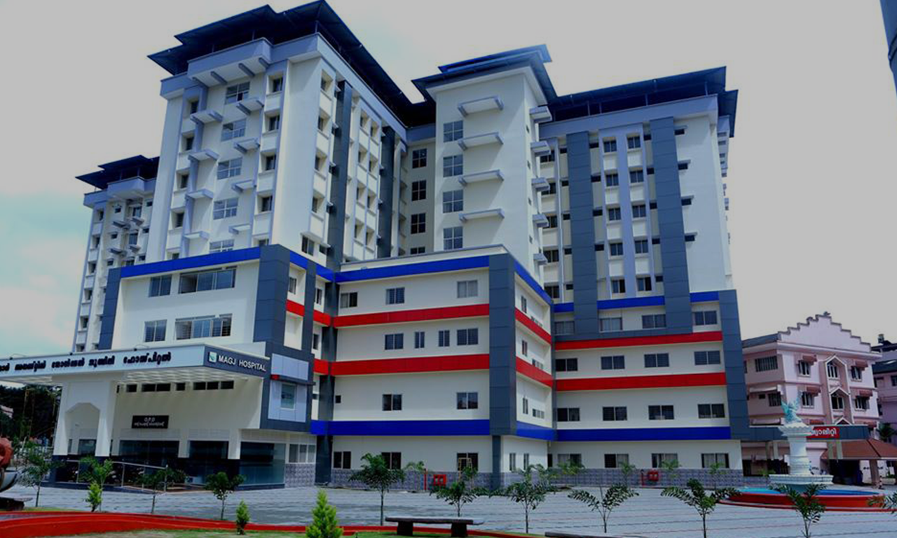 Inauguration of new hospital building  by Shri. Kurian Joseph